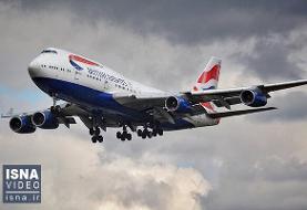 ویدئو / قدیمیترین شرکتهای هواپیمایی جهان