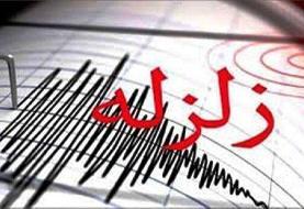 خسارت زمین لرزه بامداد امروز در آذربایجانغربی چقدر بود؟