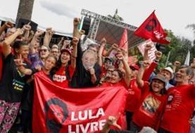 حکم آزادی لولا داسیلوا، رئیس جمهور سابق برزیل صادر شد