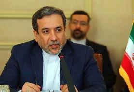عراقچی: منافع ایران مهمتر از حفظ یک توافق است
