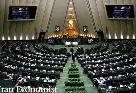 لایحه بودجه ۹۹ شرکتهای دولتی به کمیسیون برنامه مجلس رفت