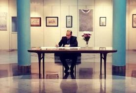 برگزاری نمایشگاه «کرشمه نی» در فرهنگسرای خاوران