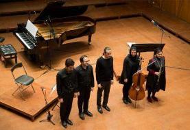 کنسرت «جهان در جهان» و روایت موسیقی معاصر ایران برای ابوا و آنسامب