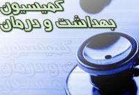 بررسی آخرین وضعیت مالیات پزشکان بر اساس تکالیف قانون بودجه ۱۳۹۸