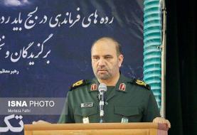 فرمانده سپاه عاشورا: آواربرداری شروع نشده، تلویزیون زیرنویس میکرد تمام شده است!