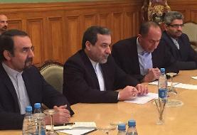 دیدار معاونین وزرای خارجه ایران و روسیه در مسکو