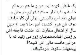 جدال تند دو اصلاحطلب در توئیتر بر سر تسخیر سفارت آمریکا/عباس عبدی به پورنجاتی: عمری در خلسه ...