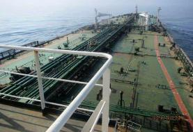 Iran State Media Say Oil Tanker Is Hit but Offer Conflicting Accounts on Cause