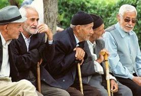 معاون وزیر بهداشت: در سه دهه آینده، ۳۰ درصد جمعیت کشور ۶۰ ساله یا بالاتر خواهند بود