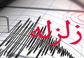 زمین لرزهای به بزرگی ۴.۸ دهم ریشتر آذربایجان شرقی را لرزاند