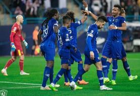 پیروزی الهلال در دیدار رفت فینال لیگ قهرمانان آسیا