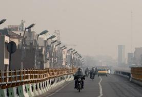 تداوم آلودگی هوا در شهرهای صنعتی و پرجمعیت کشور