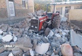 هیچ کدام از زلزله زدگان مشمول بیمه بیکاری نمیشوند