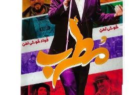 وقتی نوعی سخیف از فیلم فارسی در شرایط ولنگاری فرهنگی مد میشود