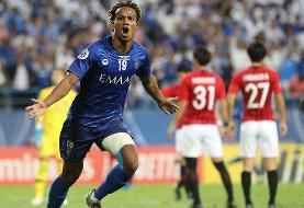 فینال لیگ قهرمانان آسیا؛الهلال نصف جام را آبی کرد