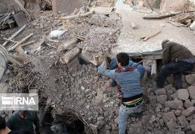 زمینلرزه ۴.۸ ریشتری در شهرستان میانه