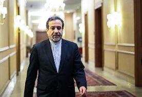 عراقچی: با رفع تحریمهای بانکی و نفتی امکان اجرای کامل برجام فراهم میشود