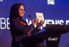 نظارت بازیهای جام جهانی به یک ایرانی رسید