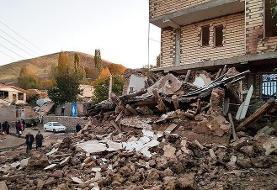 زلزلهزدگان برای ساخت خانه باید چقدر بپردازند؟