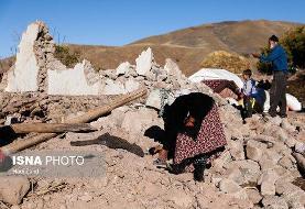 یک روز پس از زلزله آذربایجان شرقی (عکس)