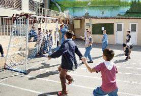 زنگ ورزش مدارس تهران تا پایان هفته تعطیل است