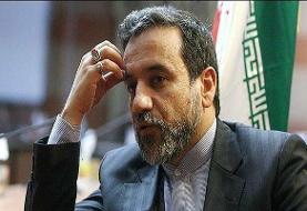 به کاهش تعهدات برجامی درصورت تامین نشدن منافع ایران ادامه می دهیم