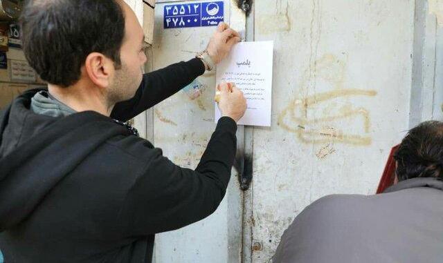 پلمپ شدن یک خانه مجردی در منطقه ۱۳ تهران
