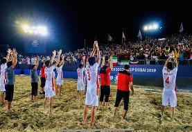 تاریخ سازی فوتبال ساحلی با سومین قهرمانی