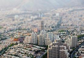 ۴شرط اصلی برای ثبت نام مسکن ملی / قیمت یک واحد مسکونی در این طرح چقدر است؟