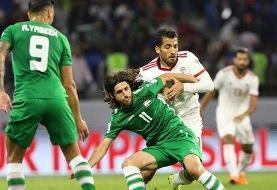 تساوی یک نیمه ای ایران و عراق