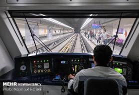 توضیحات تکمیلی مدیرعامل مترو درخصوص نقص فنی پیش آمده در خط ۲