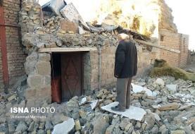 برقراری بیمه بیکاری برای آسیب دیدگان زلزله آذربایجان شرقی