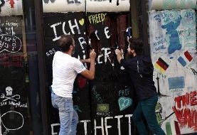 فیلم | مزه شیرین آزادی؛ فروریختن دیوار شکلاتی برلین