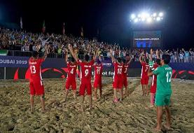 جام نهم با رنگ پرچم ایران به پایان رسید