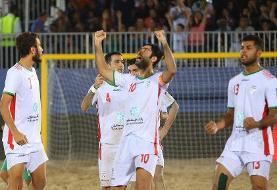 ایران قهرمان مسابقات فوتبال ساحلی جام بین قارهای شد | اسپانیا هم مقابل ایران شکست خورد