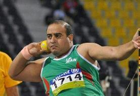 پارادومیدانی کار ایران صاحب سهمیه پارالمپیک شد