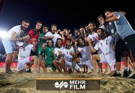 خلاصه فوتبال ساحلی ایران و اسپانیا/ قهرمانی با سرمربی ایرانی