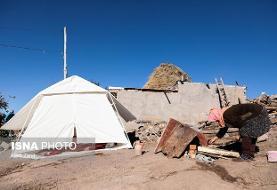 بسیاری از کودکان مناطق زلزله زده سراب سرماخورده اند