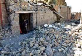 ۱۷۰۰ واحد مسکونی در روستاهای زلزله زده باید احداث شود
