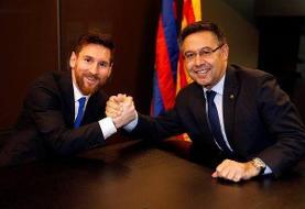مسی پس از بازنشستگی هم در بارسلونا میماند