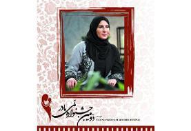 فاطمه گودرزی دبیر جشنواره ملی «مادر» شد/ انتشار فراخوان