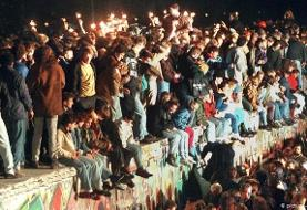 حکایت روزی که دیوار برلین فرو ریخت
