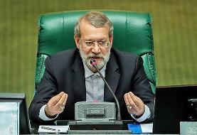 توضیحات لاریجانی درباره بررسی افزایش قیمت بنزین در جلسه غیر علنی مجلس