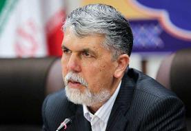 وزیر فرهنگ خواستار استمرار معافیت مالیاتی اصحاب فرهنگ، هنر و رسانه شد