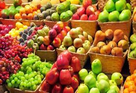 اعلام نرخ جدید انواع میوه و سبزی/ثبات نسبی قیمت ها در بازار