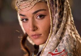 اولین تصویر بازیگر ترکیه ای در نقش کیمیاخاتون «مست عشق»