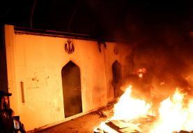 معترضان عراقی برای دومین بار کنسولگری ایران در نجف را به آتش کشیدند