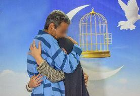 یک محکوم به قصاص پس از ۲۲ سال از زندان بندرعباس آزاد شد
