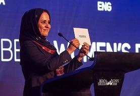 شهریاری اولین ناظر زن ادوار جام جهانی فوتبال ساحلی شد
