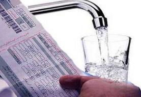 دولت مکلف به دریافت هزینه تمام شده آب از دستگاههای اجرایی شد